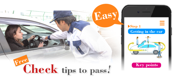 Tips to pass practical driving exam | English driving school